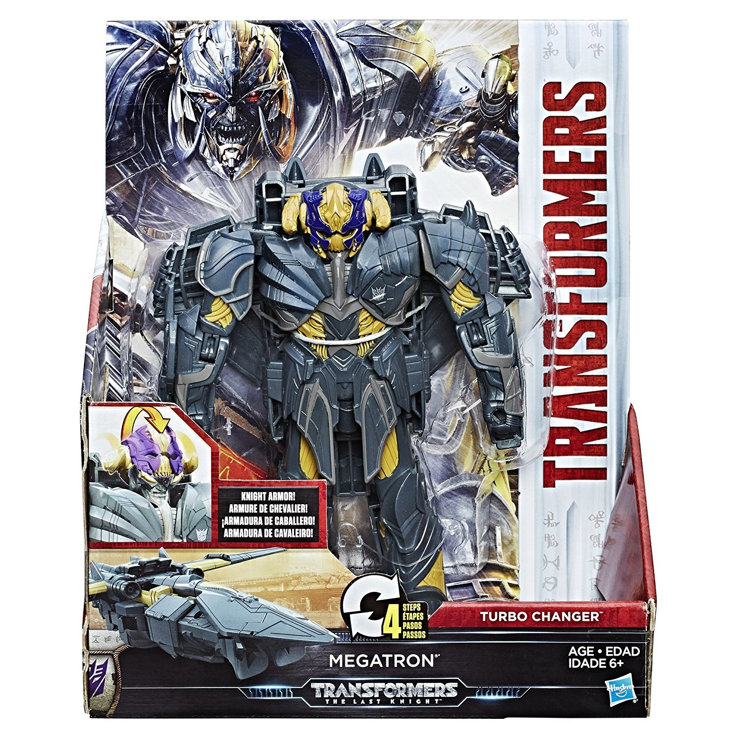 Wave 2 Deluxes And More For Transformers The Last Knight Toys On
