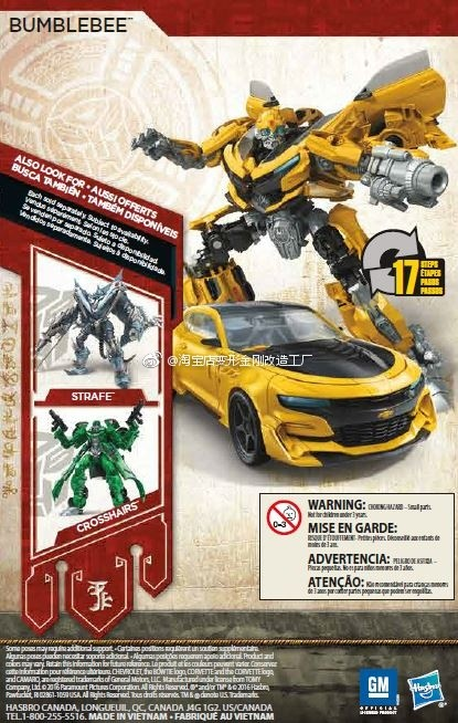 Transformers News: Back of the Boxes of Transformers: The Last Knight New Bumblebee and Voyager Scorn
