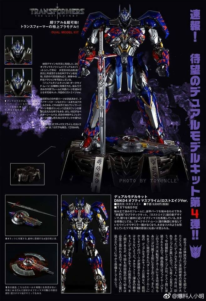 Transformers News: Optimus Prime Dual Model Kit for Transformers: The Last Knight