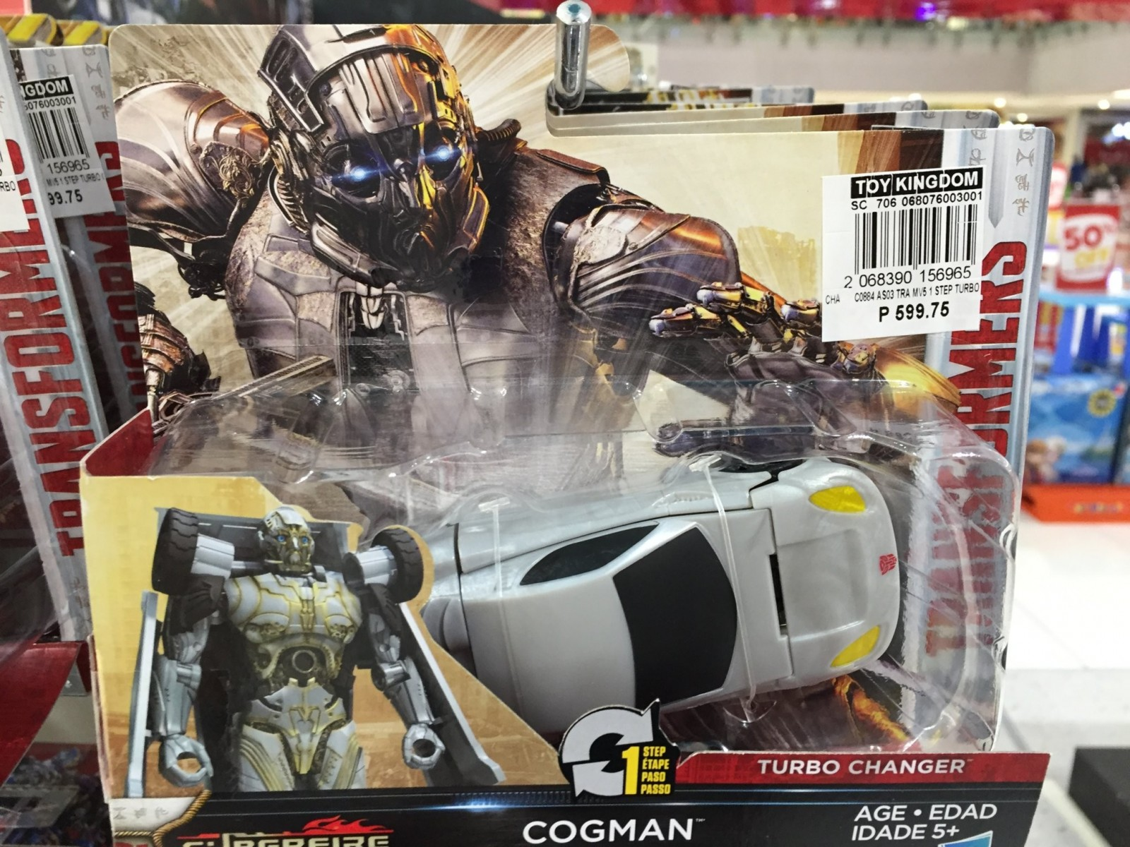 first images of one step turbo changer scorn and cogman from transformers the last knight. Black Bedroom Furniture Sets. Home Design Ideas