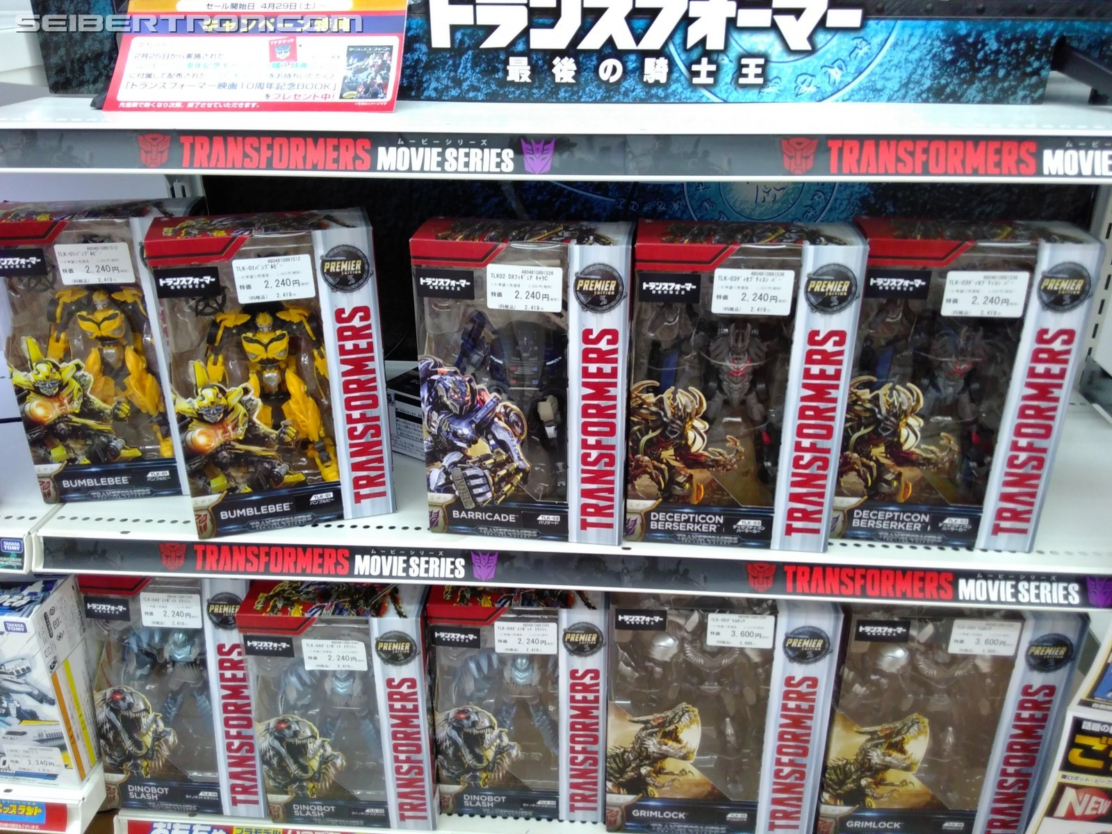 Transformers News: Takara Tomy Transformers: The Last Knight Toys Sighted at Japanese Retail