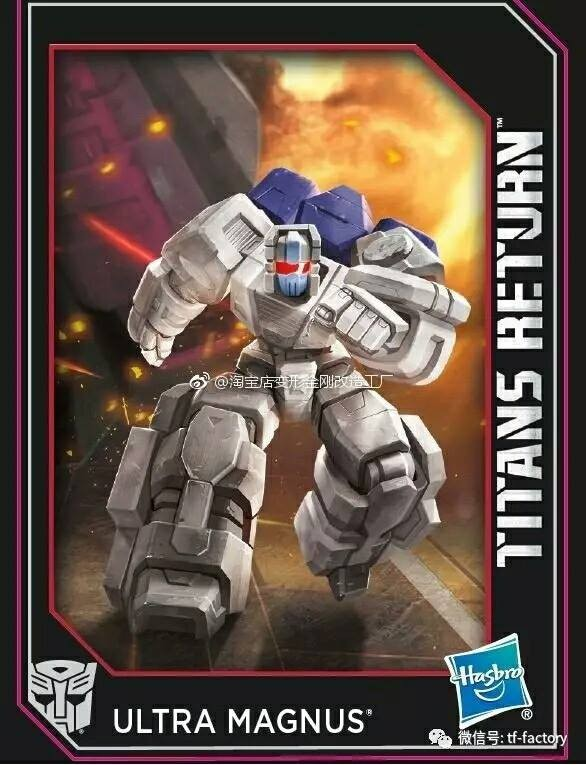 Transformers News: Leaked Artwork of Titan Master Ultra Magnus from Transformers Titans Return