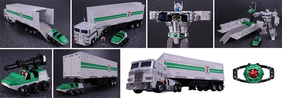 Transformers News: Official Images of MP-711 Convoy