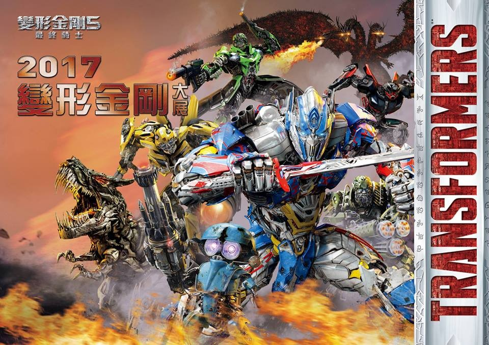 Transformers News: Re: Takara Tomy Transformers The Last Knight TLK Toyline Discussion