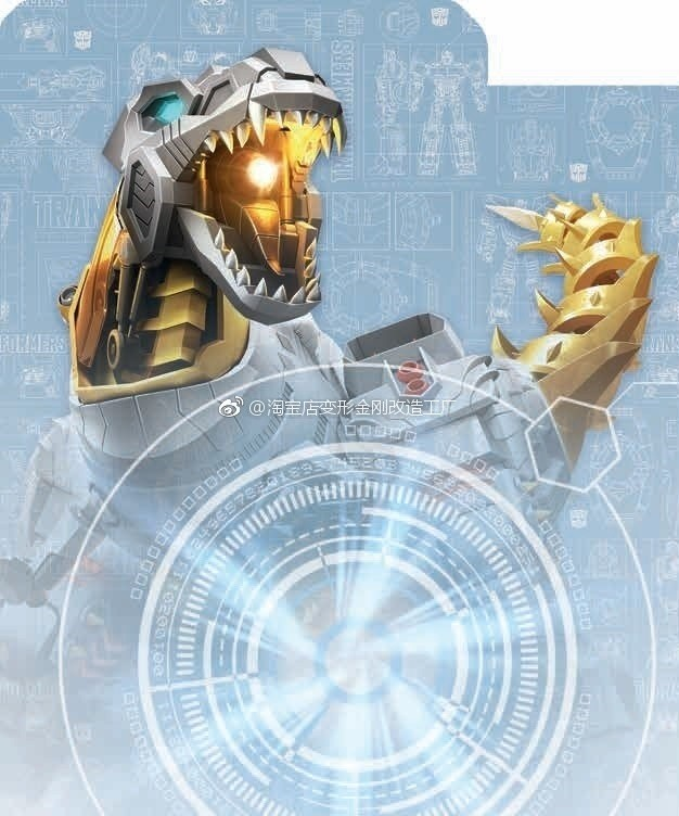 Transformers News: New Possible Transformers Cyberverse Grimlock Packaging Art