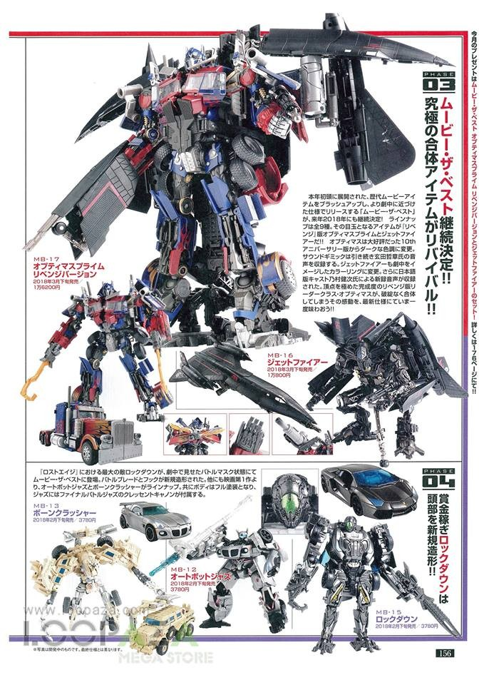Transformers News: Takara Tomy Transformers Movie The Best MB-12 to MB-20 in Figure King 236
