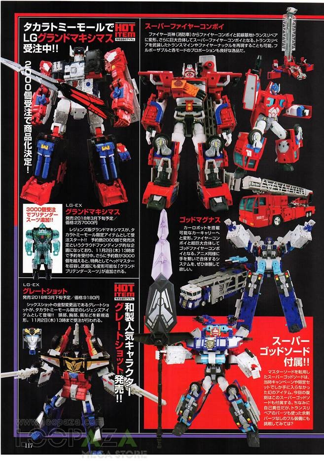 Transformers News: More Images of Takara Tomy Transformers Encore God Fire Convoy (RID Omega Prime)