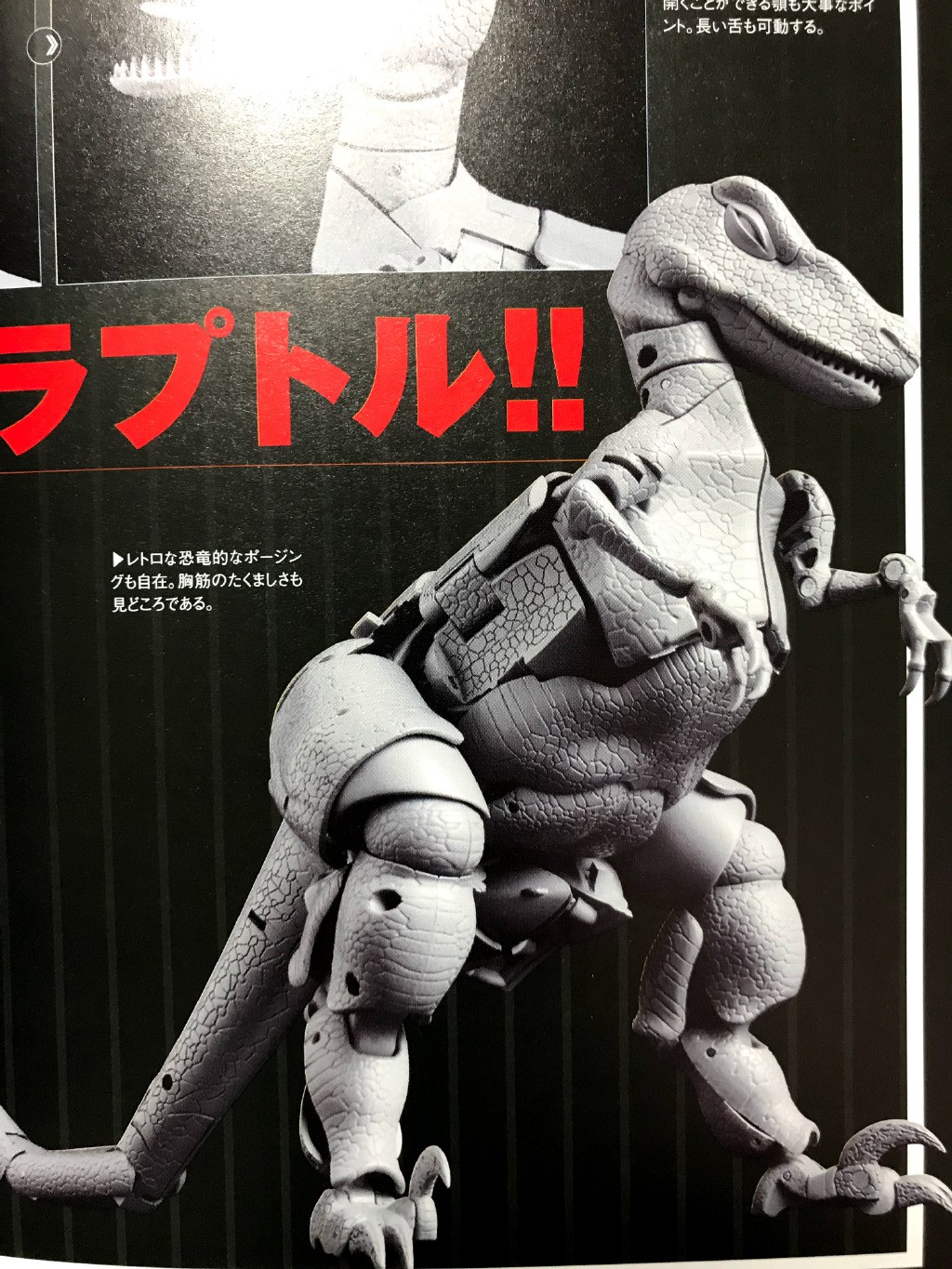 Transformers News: New Images of Takara Transformers Masterpiece MP 41 Dinobot Showing Transformation, Weapon Storage