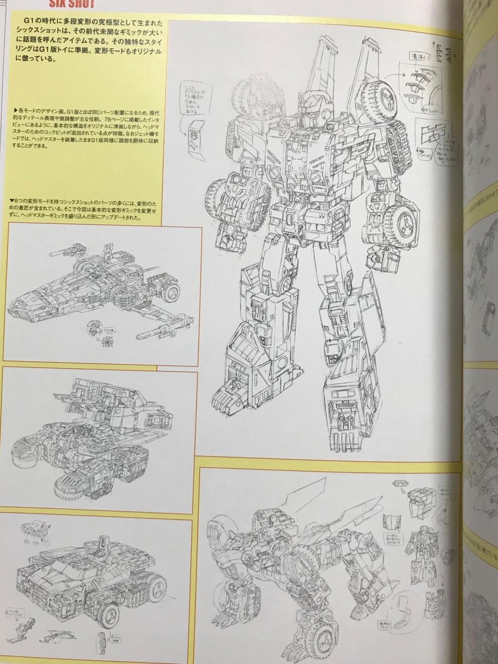 Transformers News: Design Artwork for Transformers Legends/Titans Return Leaders Sixshot and Overlord