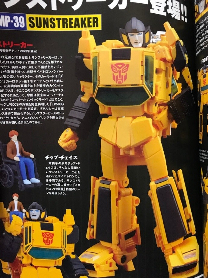 Transformers News: New Images for Takara MP-39 Masterpiece Sunstreaker Showing Transformation Scheme