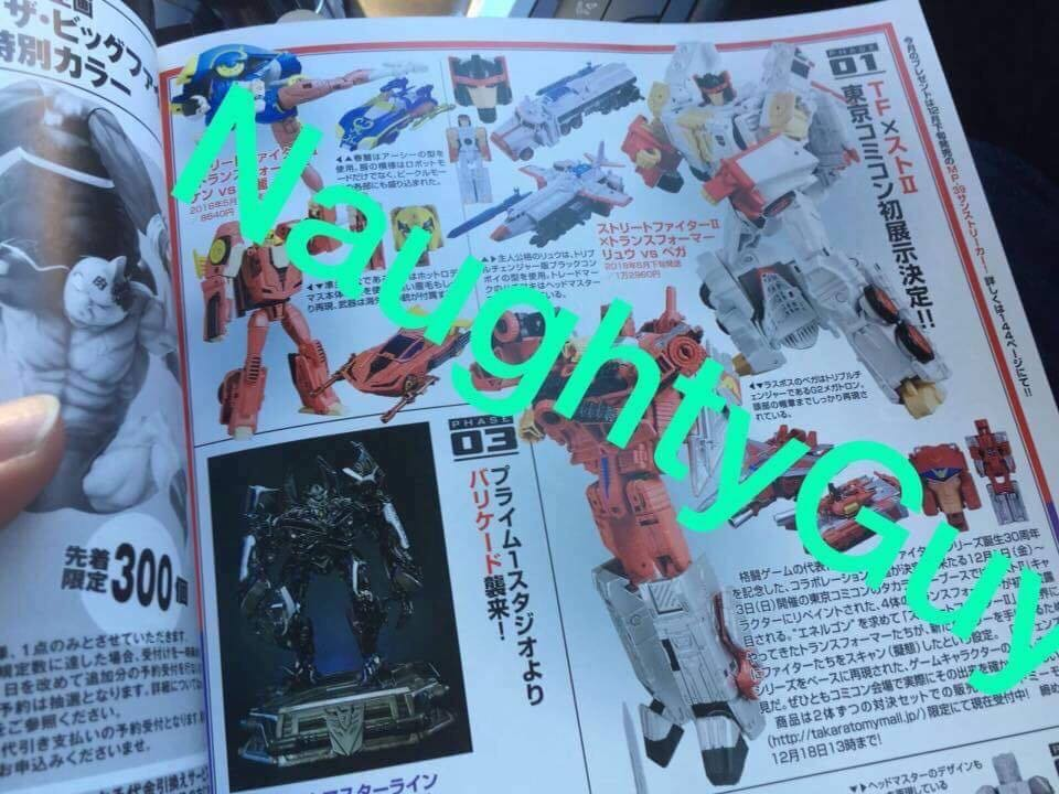 Transformers News: Transformers X Street Fighter II Figures Revealed: Ryu vs M. Bison, Chun-Li vs Ken