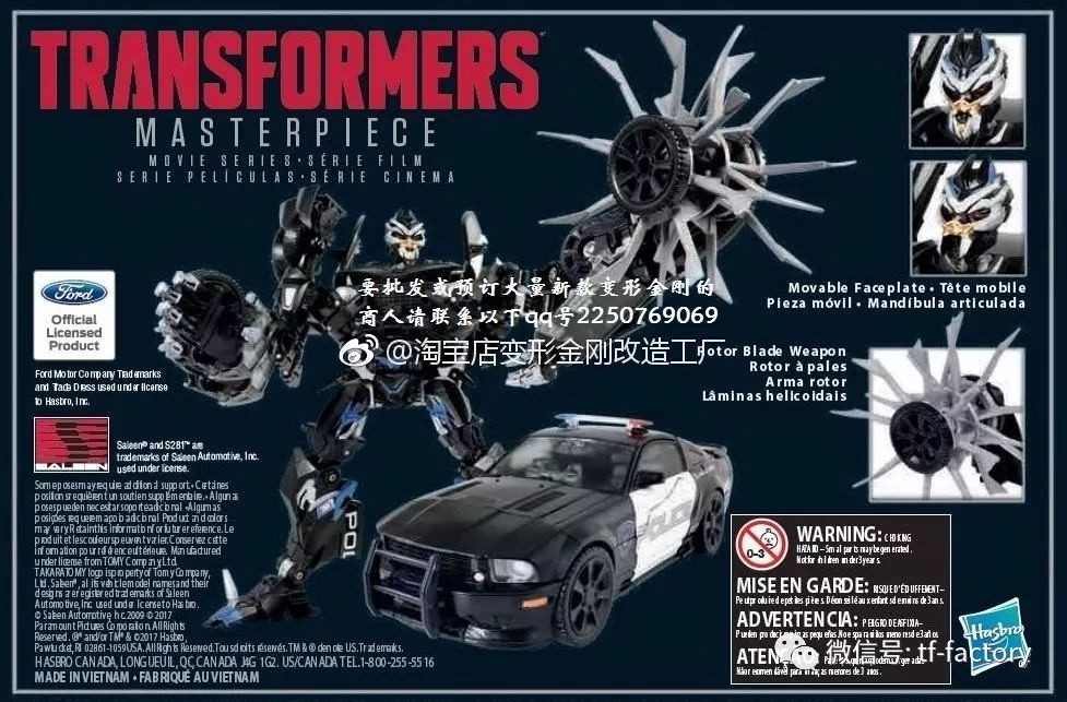 Transformers News: Images of Box for Transformers Movie Masterpiece MPM-5 Barricade
