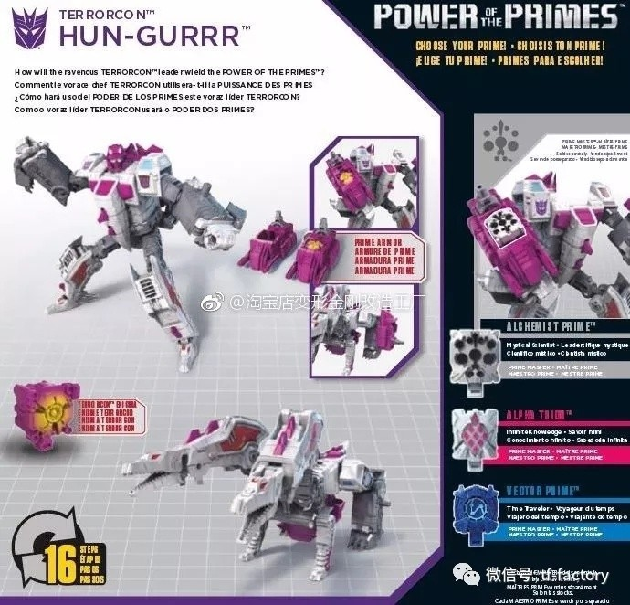 Transformers News: Packaging and Bios for Transformers Power of the Primes Inferno, Elita-1, Hun-Gurr, Moonracer.. and