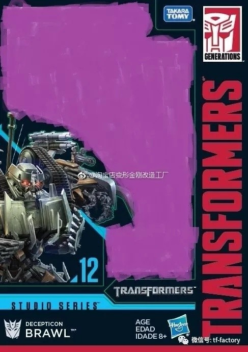 Transformers News: New Images of Transformers Studio Series Starscream, Brawl, Optimus Prime