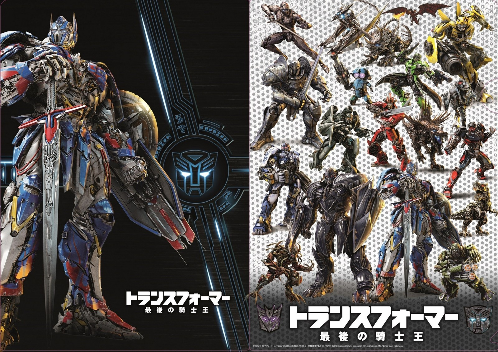 Transformers News: Takara Tomy Transformers The Last Knight TLK Cybertron Satellite Promotion
