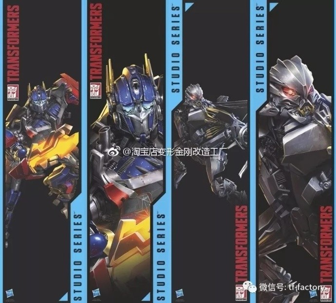 Transformers News: Transformers Studio Series Optimus Prime and Starscream Packaging Art Leaked
