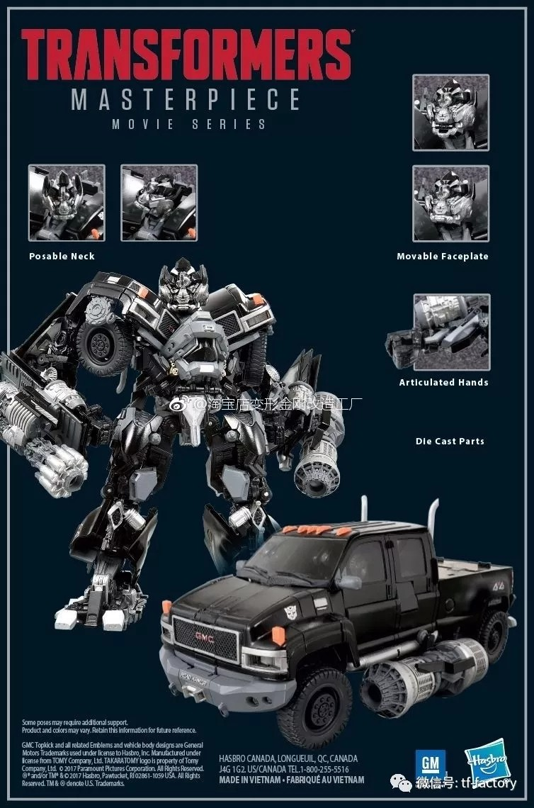 Transformers News: Images of Box for Transformers Movie Masterpiece MPM-6 Ironhide