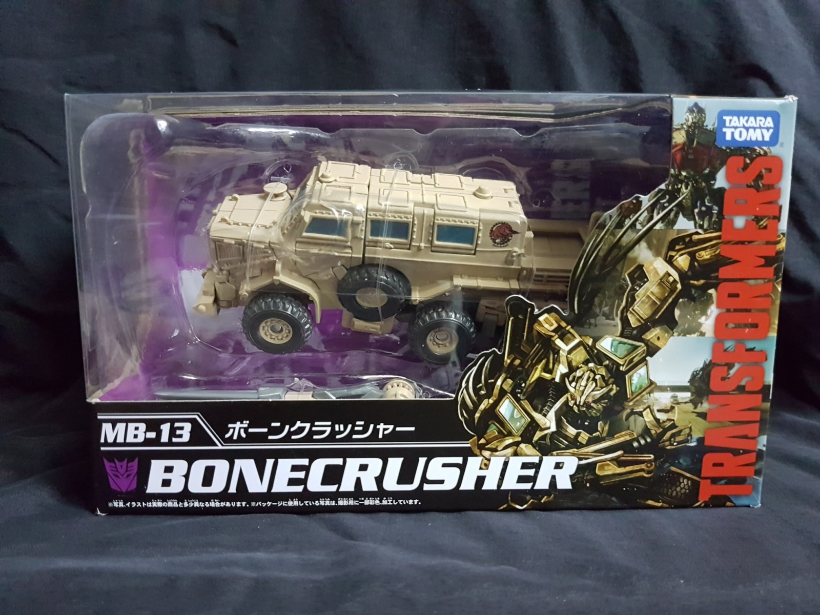 Transformers News: In Hand Images of Takara Transformers Movie The Best Lockdown, Megatron, Bonecrusher, and Jazz