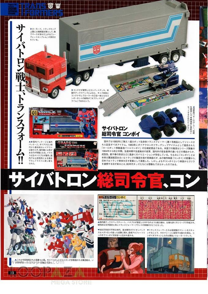 Transformers News: Scans of Figure King #241 Optimus Prime / Convoy Feature with Interview