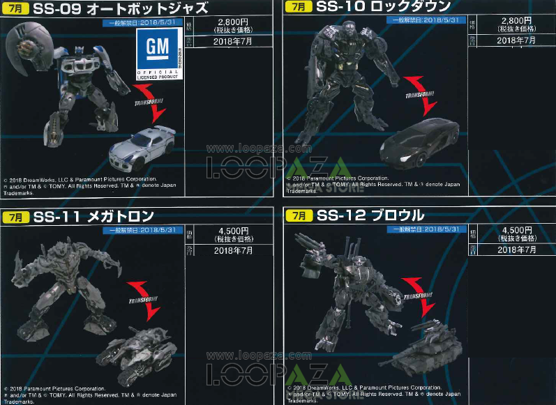 Transformers News: Stock Images of Finished Products for Sudio Series Megatron, Jazz, Lockdown and Brawl