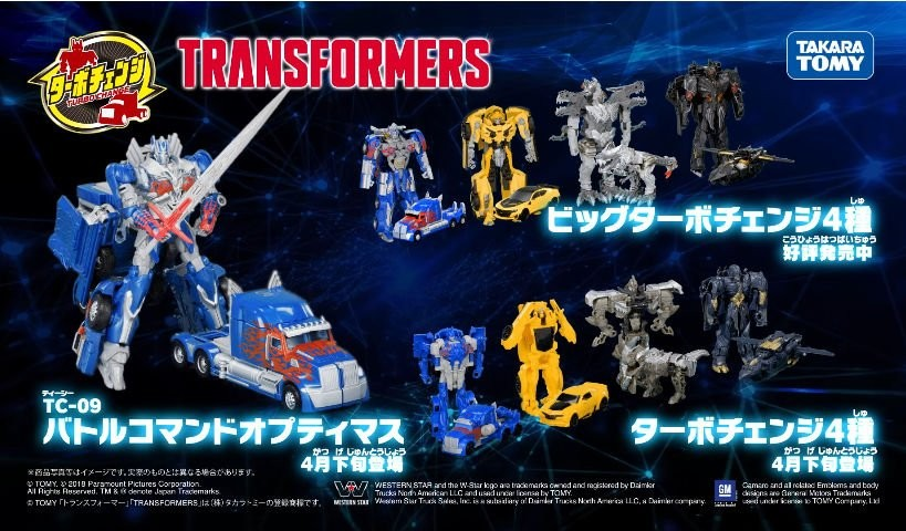 Transformers News: Promotional Video for Takara Tomy Transformers The Last Knight Turbo Changers Lines