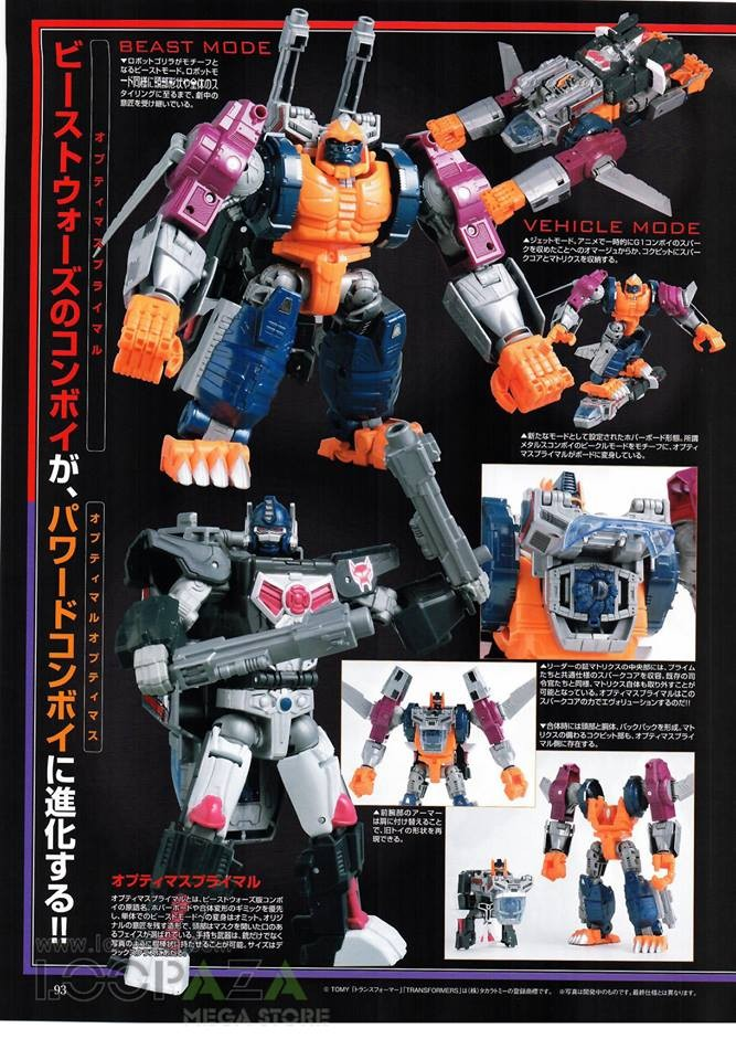 Transformers News: Figure King #242 Scans Feature Transformers Power of the Primes Optimus Primal, Elita-1, Abominus, M