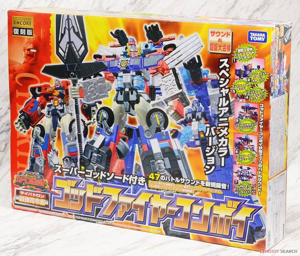 Transformers News: Quality Issues on Takara Tomy Transformers Encore God Fire Convoy, Possible Recall in Japan