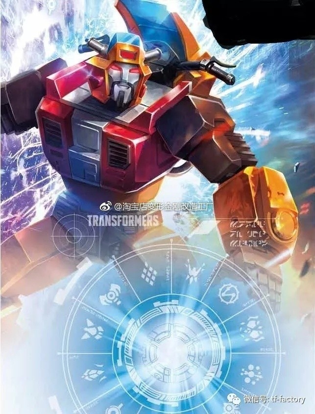 Transformers News: New POTP Packaging Images with Bio and Giza Reveal for Nemesis Prime and Art for Wreck-Gar