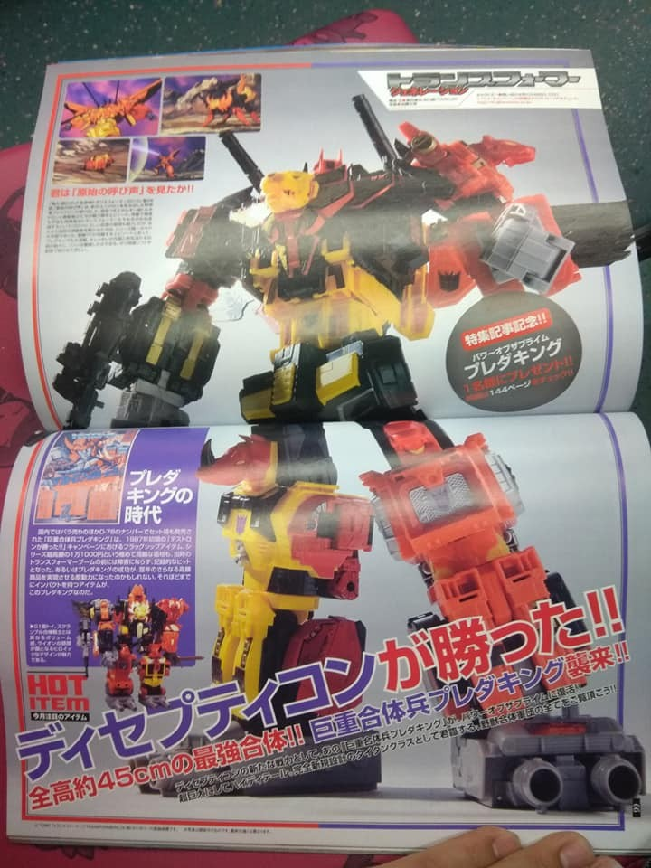 Transformers News: New Images of Transformers Power of the Primes Predaking in Figure Oh! Magazine