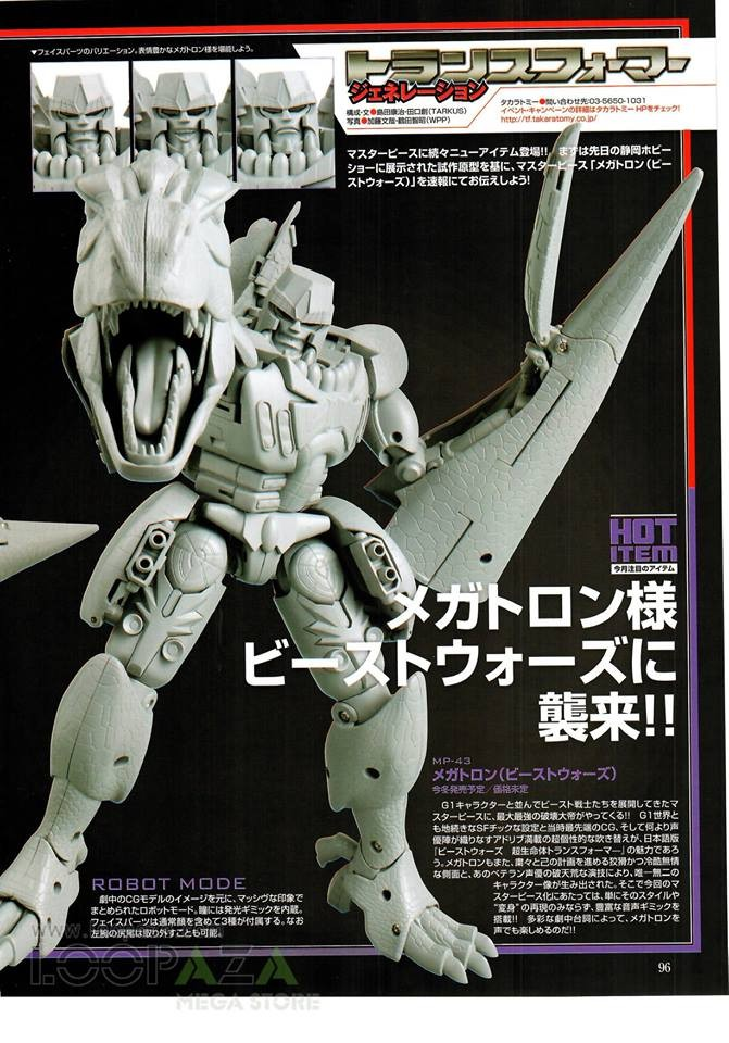 Transformers News: High Quality Figure King Magazine Scans Featuring Studio Series, POTP Inferno and MP BW Megatron