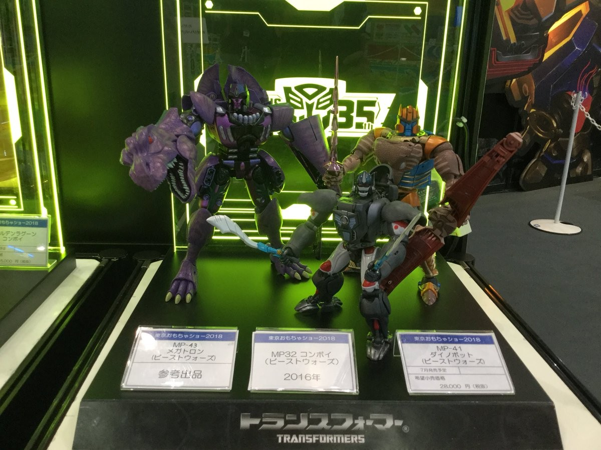 Transformers News: Colored Images of Takara Tomy Transformers Masterpiece Beast Wars Megatron