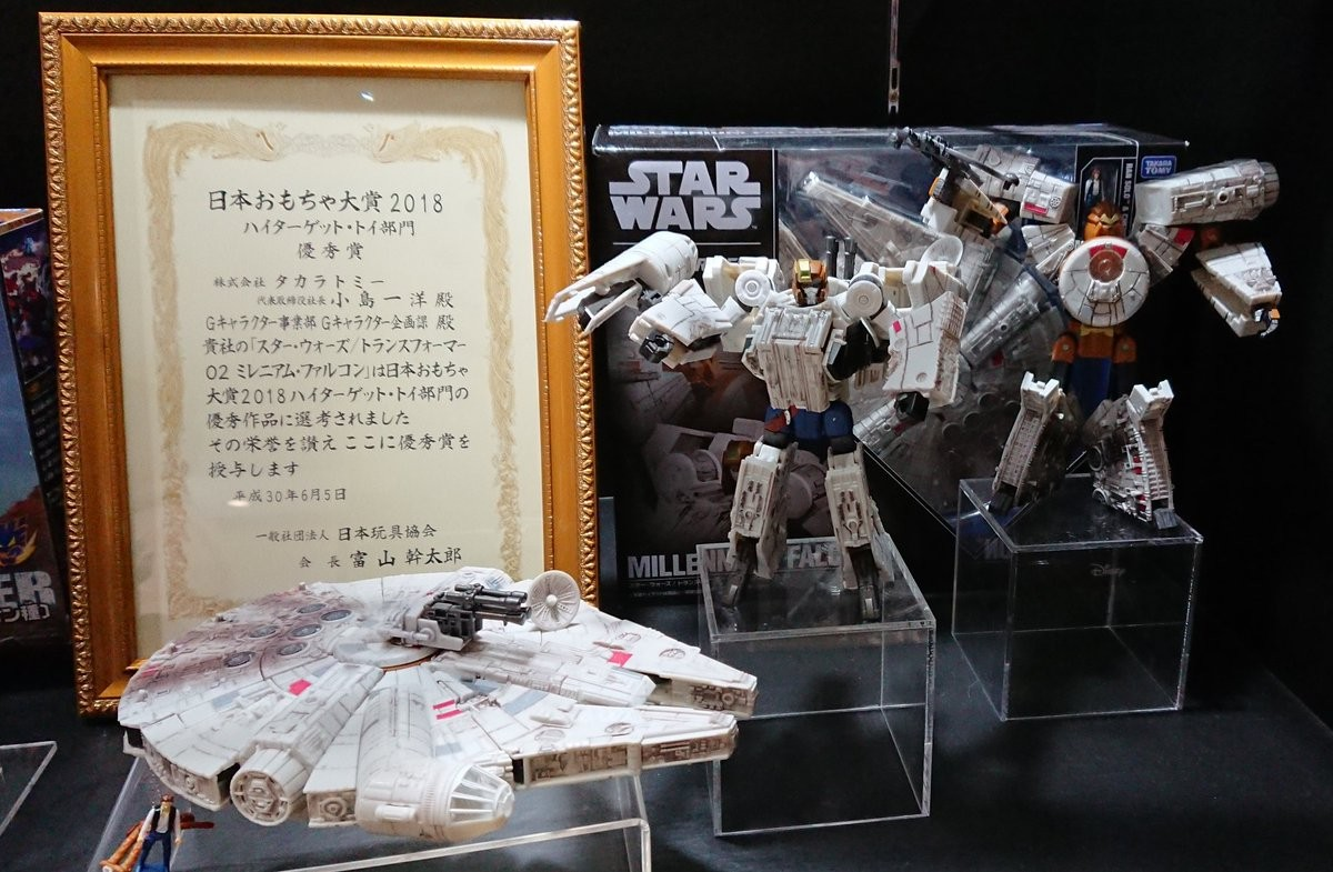 Transformers News: New Image of Takara Tomy Star Wars Powered By Transformers Millennium Falcon