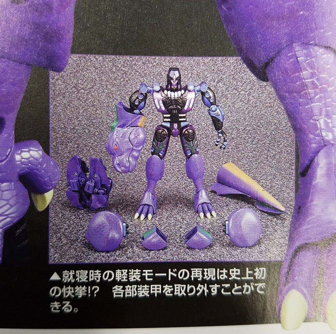 Transformers News: New Colour Images of Takara Tomy Transformers Masterpiece MP-43 Beast Wars Megatron and Features
