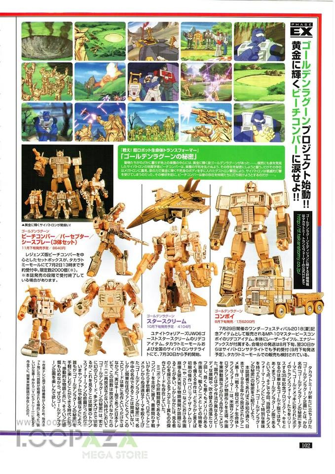 Transformers News: Hi-Res Scans of Figure King No. 245 with MP Beast Wars Megatron and Optimus 3.0, Gold Lagoon