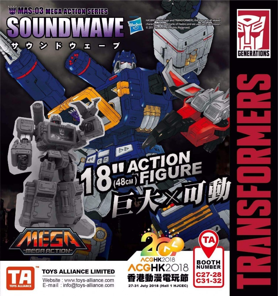 Update on Transformers Toys Alliance MAS-02 Megatron Release