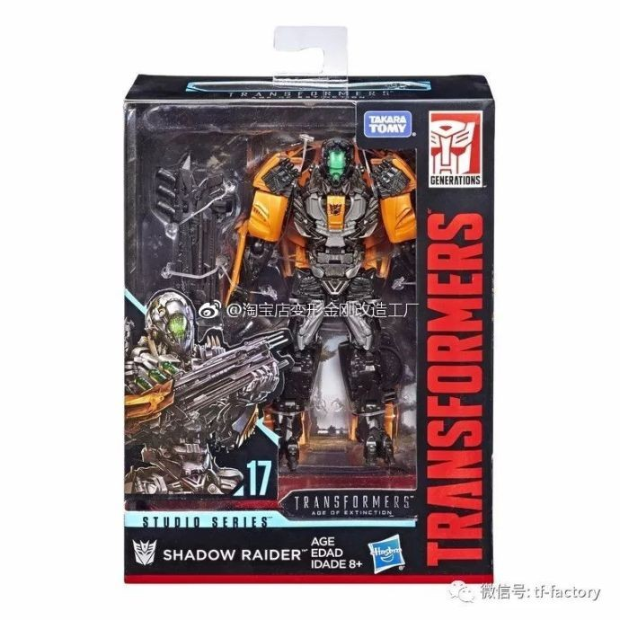 Transformers News: New Stock Images for Transformers Studio Series DOTM Ratchet, Shadow Raider, VW Bumblebee