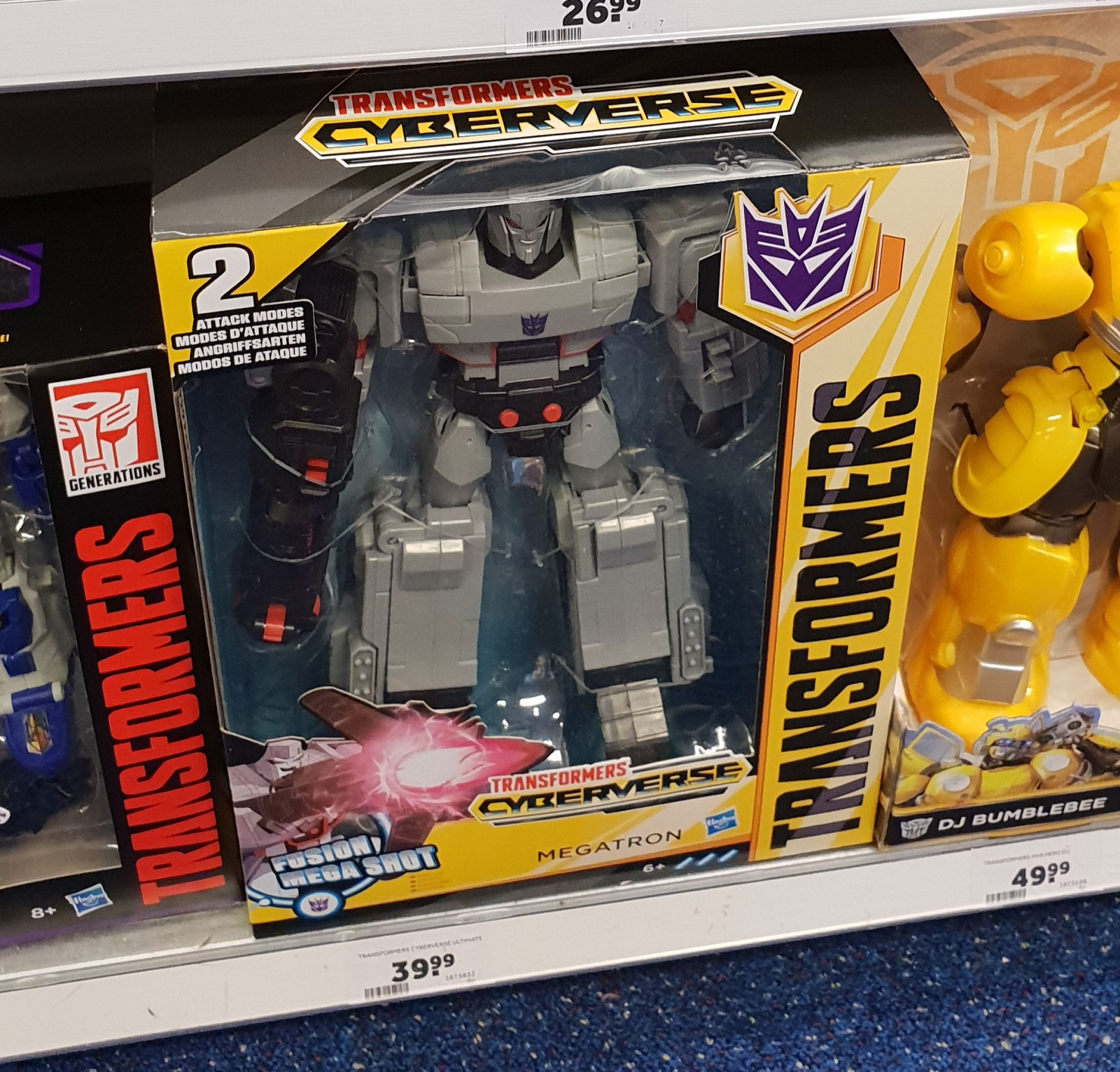Transformers News: Upcoming Bumblebee Movie toys found in Netherlands