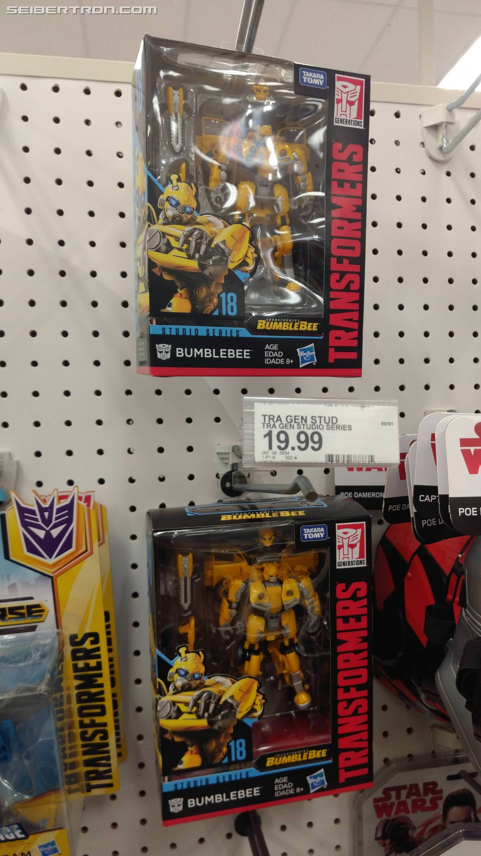 Transformers Studio Series Deluxe Figures BUMBLEBEE or SHADOW RAIDER VW BEETLE