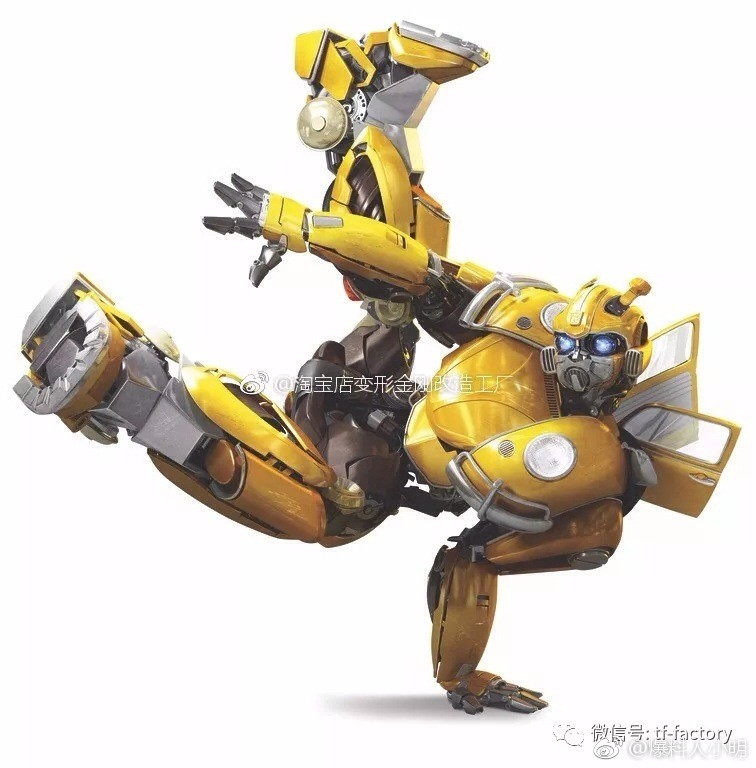 Transformers News: Packaging Art for Transformers Bumblebee Movie and Studio Series Toys