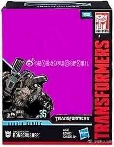 Transformers News: New Transformers Studio Series Listings, including Sideswipe, Cogman, Bonecrusher, Rampage and More