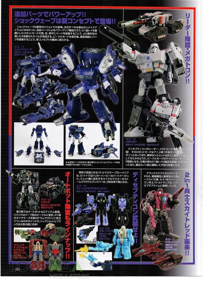 Transformers News: Hi-Res Scans of Figure King No. 249, with Transformers Siege Decepticons, Big Powered