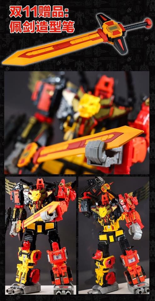 Transformers News: Transformers Power of the Primes Predaking China Sword Exclusive