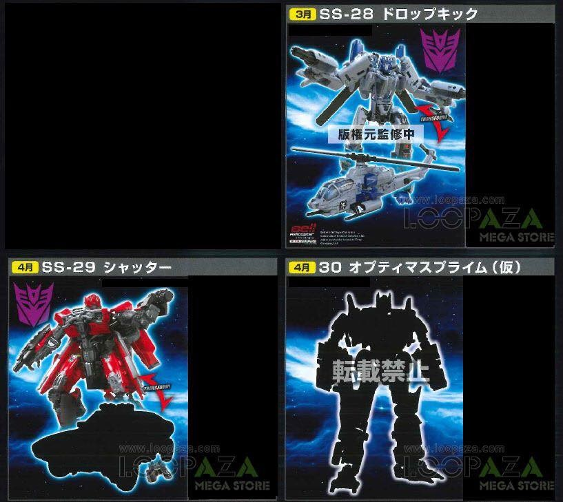 Transformers News: New Images of Transformers Studio Series 34 Leader DOTM Megatron And List of Takara SS Releases
