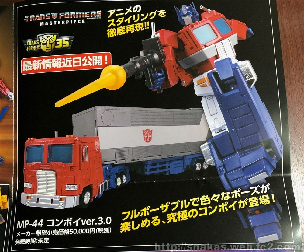 Transformers News: New image of Masterpiece MP-44 Optimus Prime 3.0 and a $369.99 preorder at RobotKingdom.com