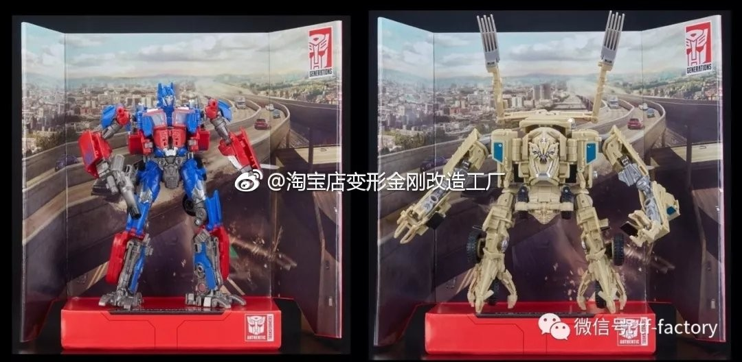 Transformers News: New Official Images of Transformers Studio Series Movie 1 Optimus Prime and Bonecrusher