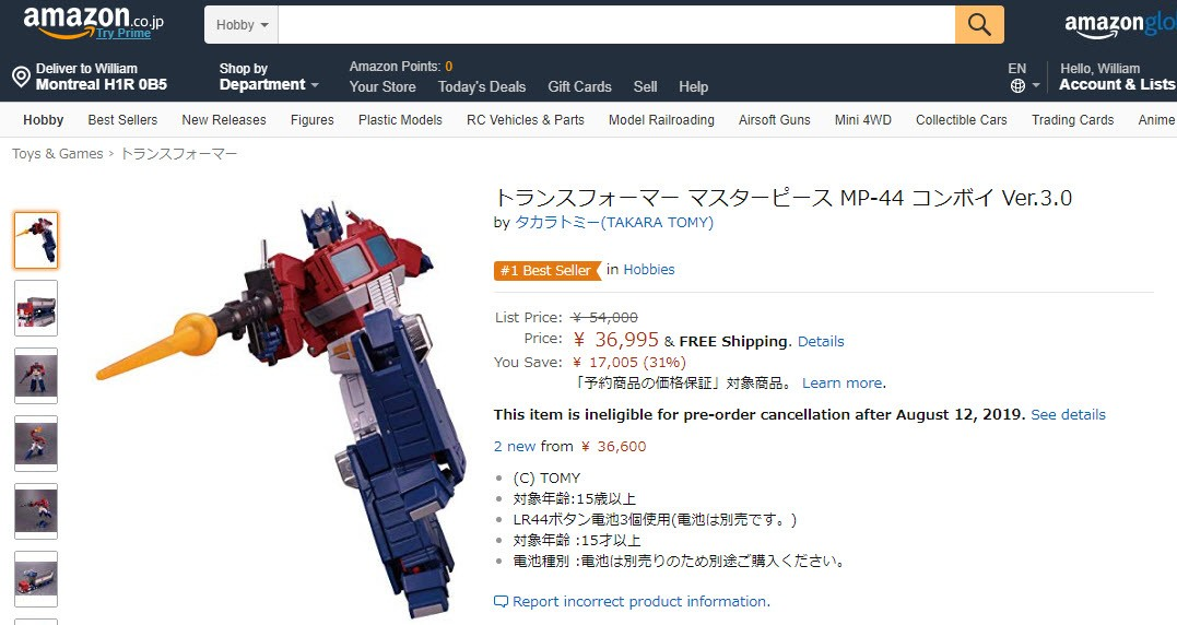 Transformers News: The Most Expensive Transformers Toy from Takara, MP-44 Optimus Prime, is #1 Best Seller on Amazon