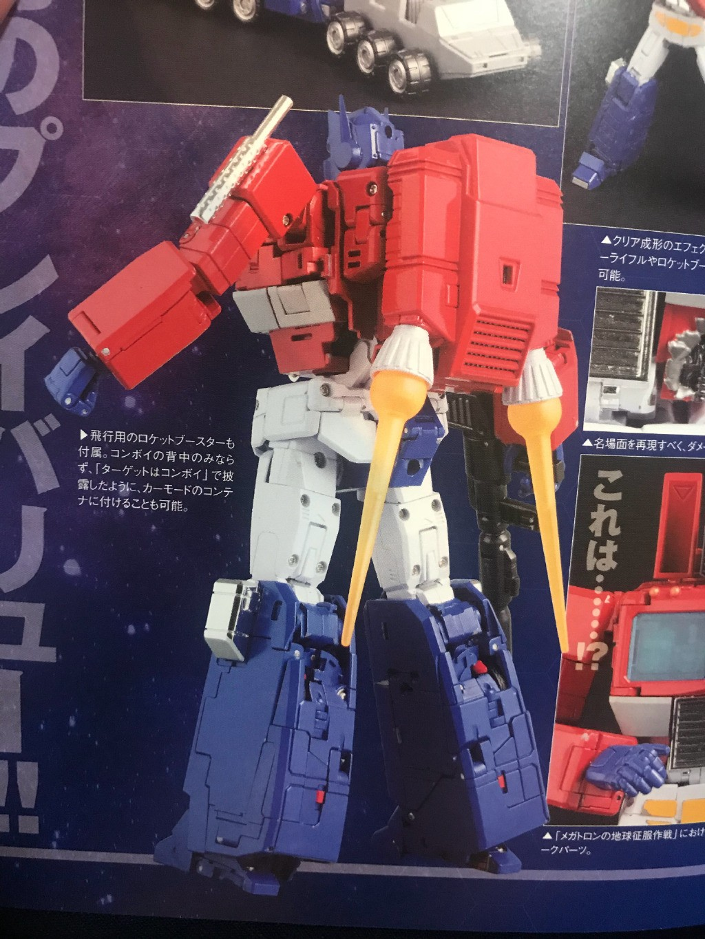 44 Photos 72 Reviews: New Images Of Masterpiece MP-44 Optimus Prime Showing