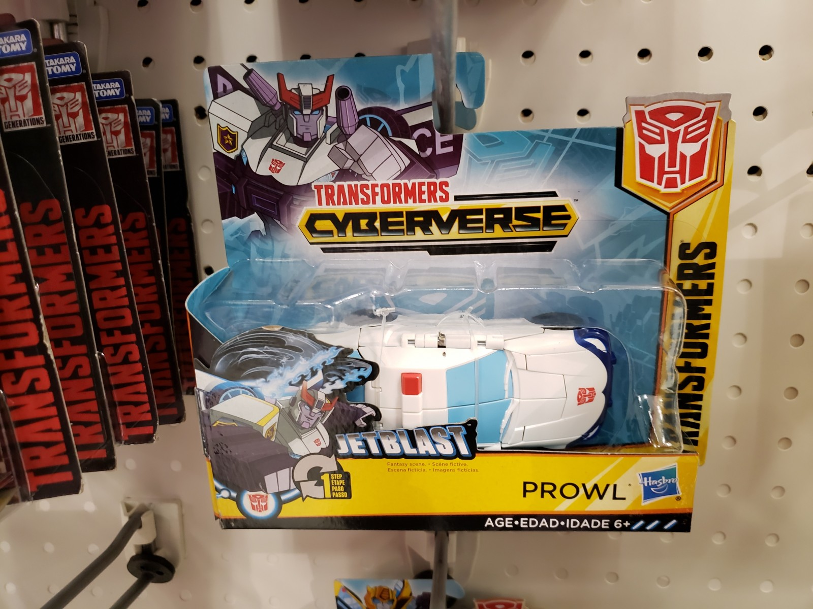 Transformers News: Transformers Cyberverse One Step Wave 3 Sighted At Retail