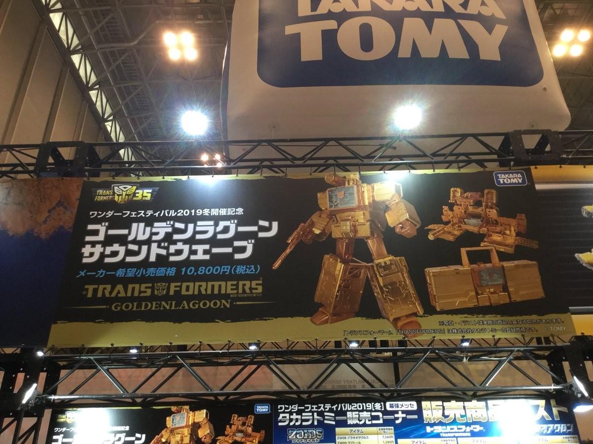 Transformers News: Golden Lagoon Soundwave at Wonderfest 2019!