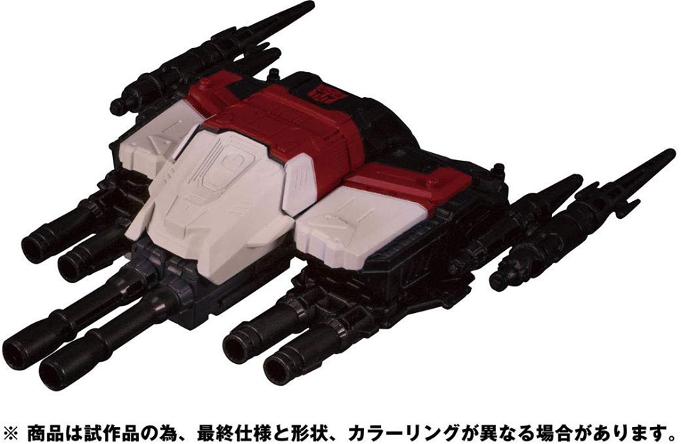 Transformers News: Official Takara Tomy Product Images for Transformers: SIEGE Jetfire and Brunt